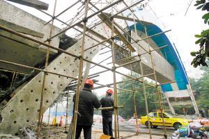 爆破与拆除工程专业承包企业资质等级标准