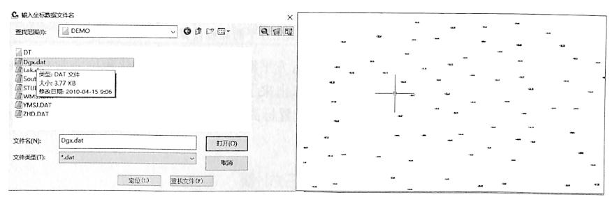 image.png 图1-18CASS软件中导入地形数据