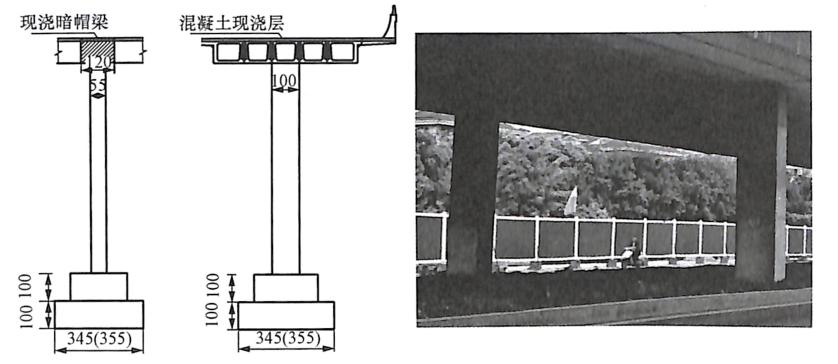 图8-3固结墩连接示意图及实景照片(单位:cm)