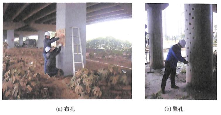 图8-37汪家嘴立交桥墩柱布孔与验孔