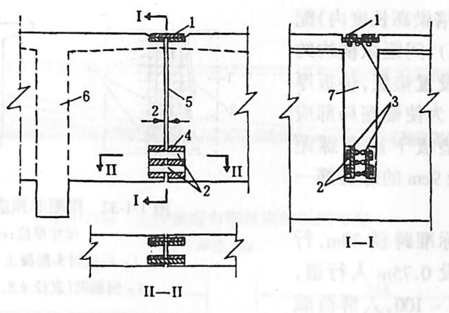 图1-1-29横隔梁用钢板连接