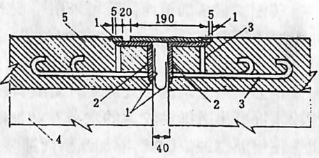 图1-1-40钢板伸缩缝尺寸单位:mm