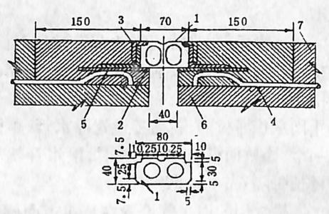 图1-1-41橡胶条伸缩缝尺寸单位:mm