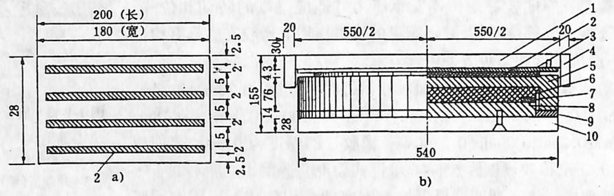 图1-1-45板式和盆式橡胶支座构造