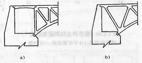 图1-1-62上部构造和桥台连接a)过梁式;b)伸入式
