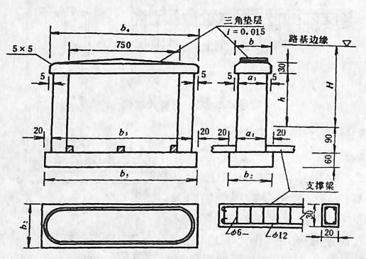 图2-1-126轻型实体桥墩构造图