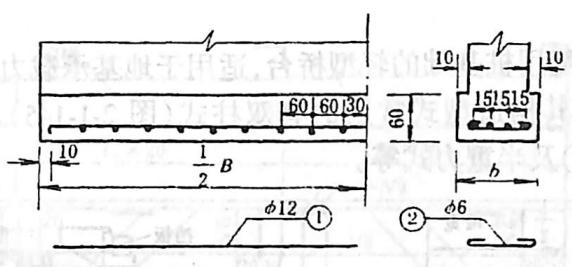 图2-1-142基础长度大于12m时的构造钢筋布置 尺寸单位:cm