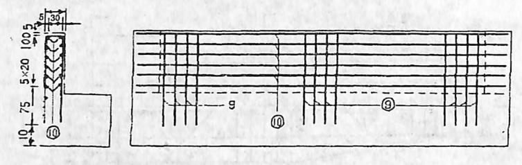 图2-1-150背墙钢筋构造 尺寸单位:cm