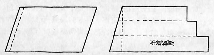 图2-1-162搭板平面布置
