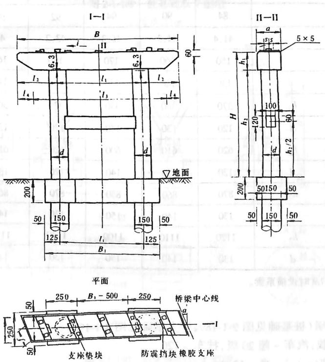 图2-1-188斜交桥单排桩双柱墩 尺寸单位:cm