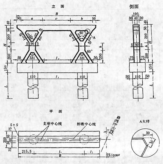 image.png支座边缘到台、墩身边缘的最小距离(cm)表2-1-67